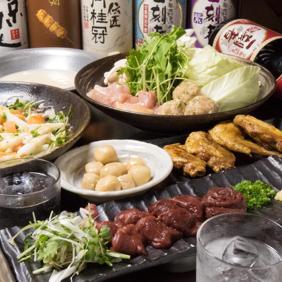 とりいちず酒場 渋谷新南口店の鶏料理もお酒もしっかり楽しめるコース